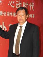 TEEC会员:曲毅 深圳时代装饰股份有限公司